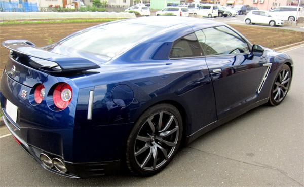 GTR-001