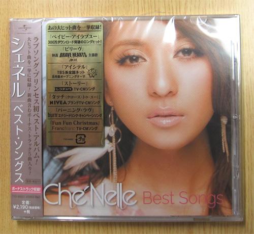 chenelle-003