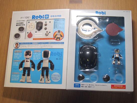 robi01-1