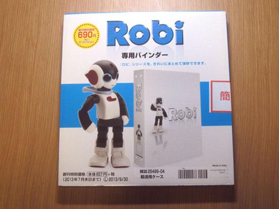 robi01-33
