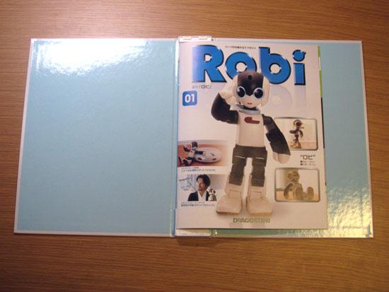 robi01-8