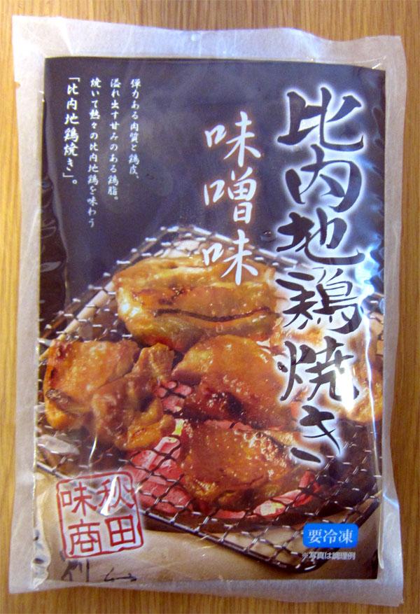 jidoriyaki-002