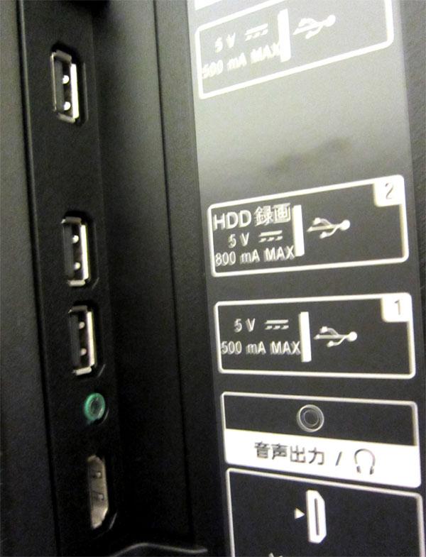 hard disk-003