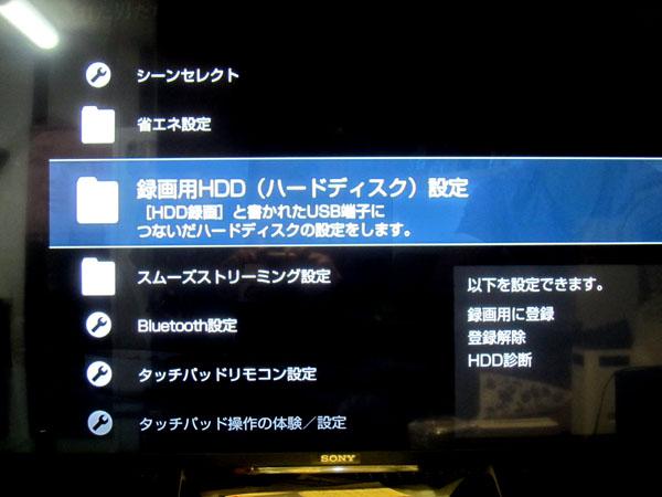 hard disk-004