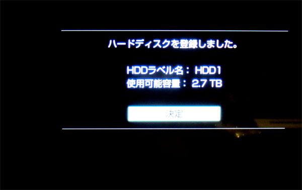hard disk-008