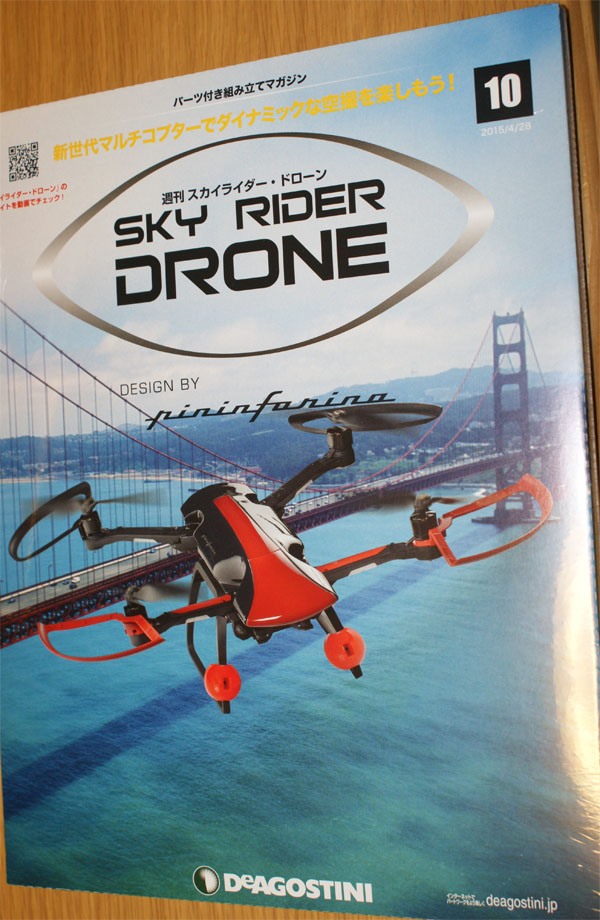 dron-011