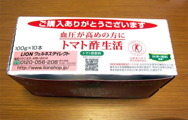 tomato-002
