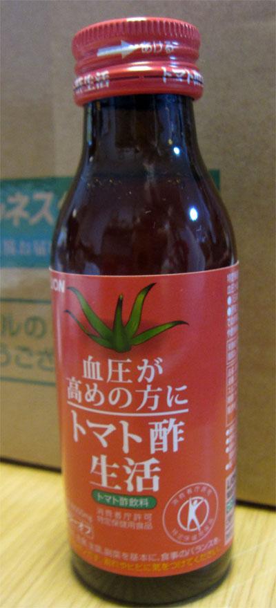 tomato-003