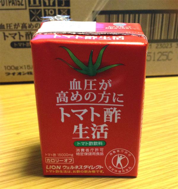 tomatosu-seikatsu-002
