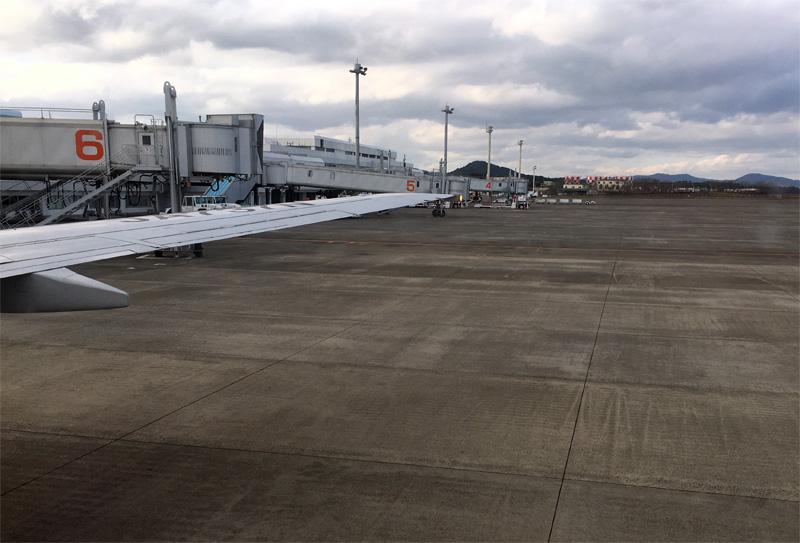 kagoshima-airport
