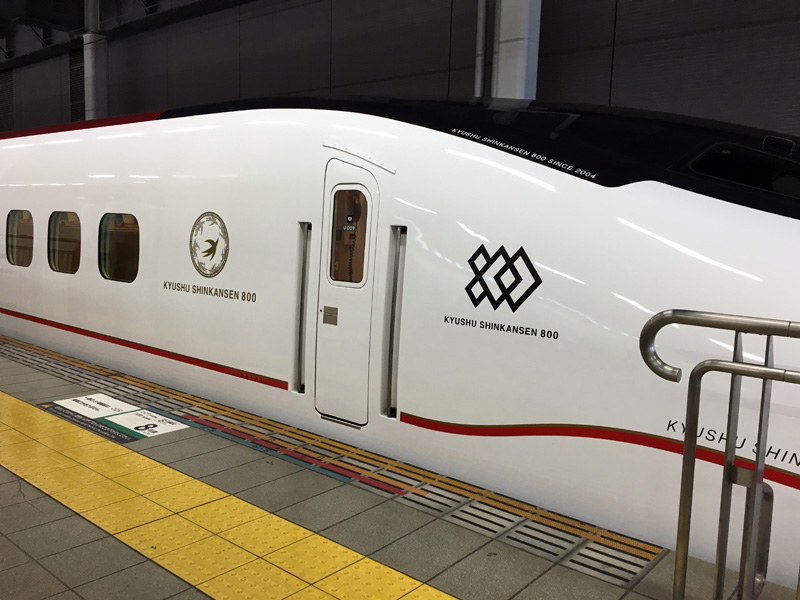 kyusyu-shinkansen-1