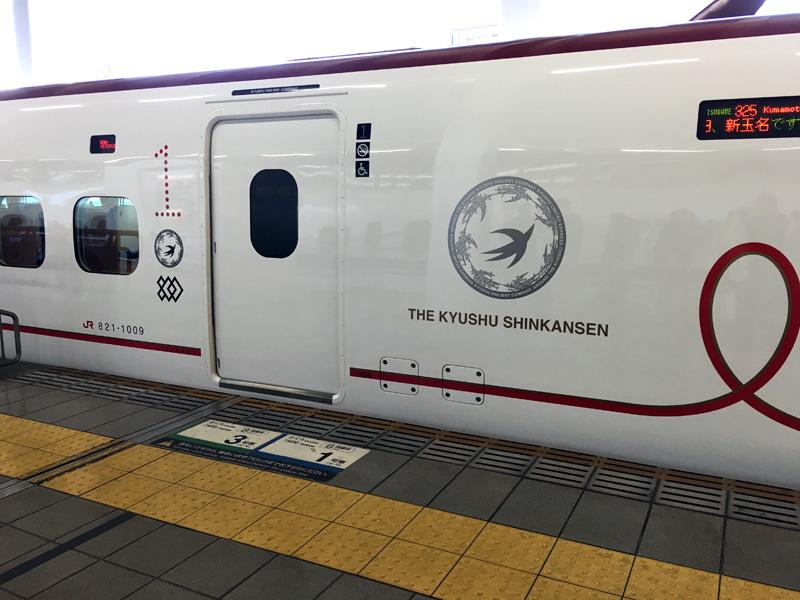 kyusyu-shinkansen-2