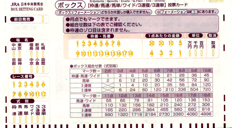 TOHYOKEN-002